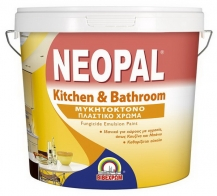 neopal_kitchen_resize