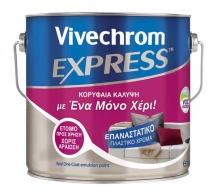 vivechrom-express-7lt